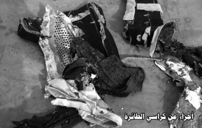 图为5月21日埃及军方打捞到的埃航失联客机座椅残骸。新华社发