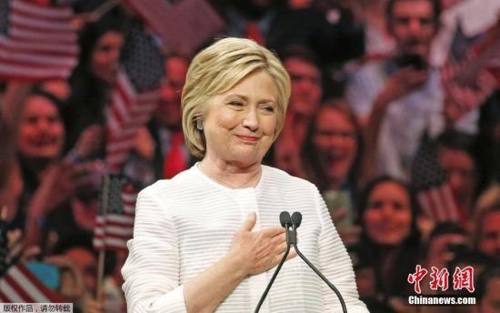 美国民主党总统候选人希拉里·克林顿