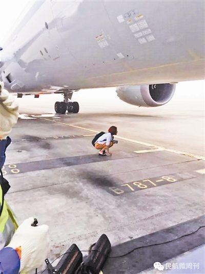 飞机/夫妻因个人原因误机闯停机坪拦飞机被拘留5天