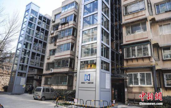 济南首部老楼加装电梯投入使用