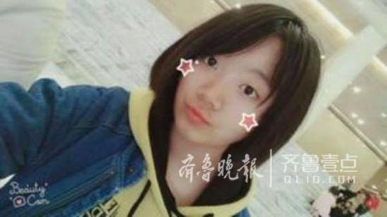 济南16岁初三女生上学路上失联,疑因寒假作业没写完