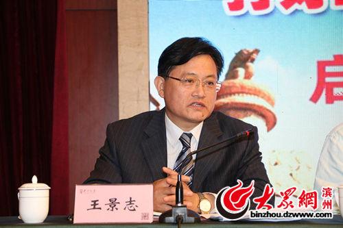 滨州市环保局党组成员、副局长、监察支队支队长王景志介绍滨州市污染防治情况。