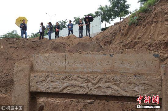澳门银河国际娱乐官网滨州建筑工地挖出清代贞节牌坊