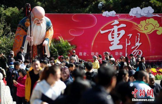 澳门银河国际赌城官网各地举行多种活动庆祝重阳节