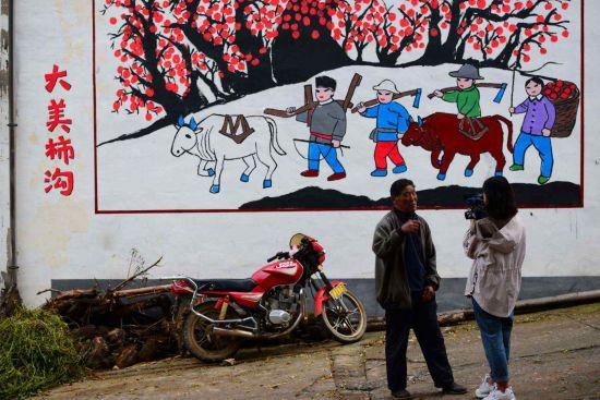 潍坊青州柿子沟凭借天然独特优势 打造康养文旅圣地