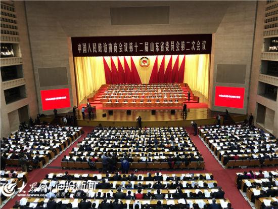 山东省政协十二届二次会议开幕会议在济南山东会堂召开