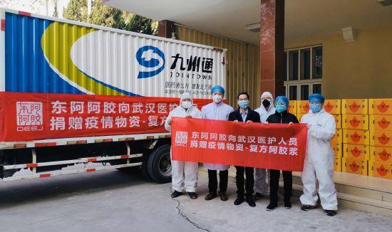 向华润武钢总医院捐献复方阿胶浆。