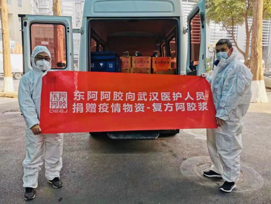 向华中科技大学同济医学院附属同济医院捐献复方阿胶浆。