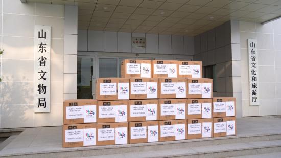 山东省文旅厅向海外合作伙伴捐赠抗疫物资