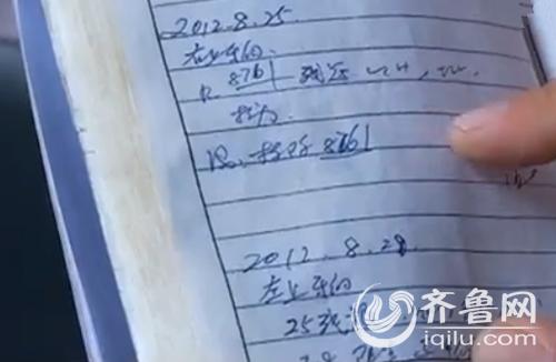 从门诊记录本上,有清晰的记载,2012年8月25日,陈敬堂右上第6颗牙齿已经被拔除,可院方后来又对两颗牙做了根尖切除术和牙周植骨术(视频截图)