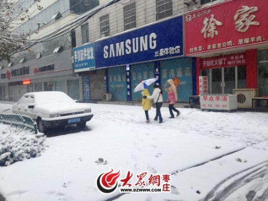 枣庄迎来今冬首场降雪