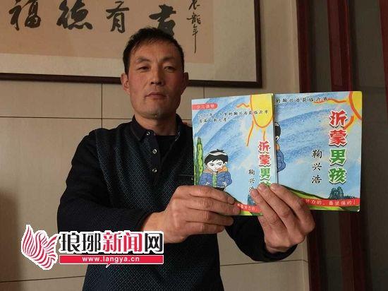 农民工张为波向记者展示他创作的漫画《沂蒙男孩鞠兴浩》初稿。
