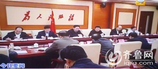 市政府常务会议