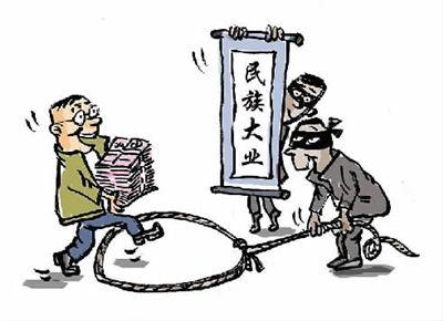 姚雯/漫画