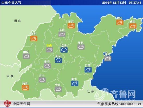 山东17市天气预报-大风 降温 山东气象台继续发布寒潮蓝色预警信号