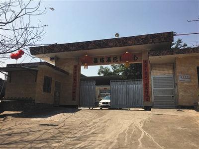 2月18日,一辆车从广东韶关新丰县练溪托养中心大门驶出。当日,该托养中心仍在正常运营。新京报记者 王婧�t 摄