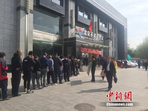 北京房山区某楼盘销售中心。中新网 种卿 摄