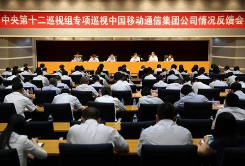 图片来源:中央纪委监察部网站 肖磊涛 摄