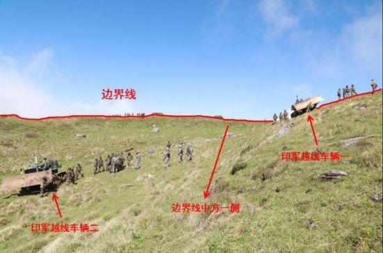 图三:印军越界现场照片(二)