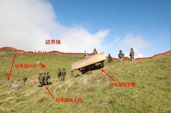 图二:印军越界现场照片(一)