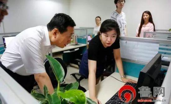 澳门银河国际娱乐官网省委常委、宣传部长孙守刚到鲁网调研
