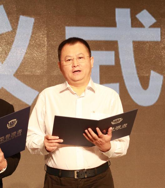 东阿阿胶股份有限公司党委副书记付杰宣读了2017亚洲品牌宣言