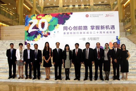 香港特别行政区成立二十周年成就展济南站开展
