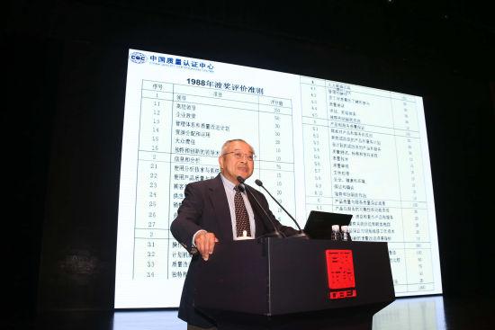 国家外专局引智专家、美国著名质量管理专家吴达纯先生授课。