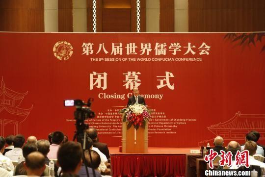 文化:儒家电影将为人类命运共同体v文化提供支专家2004饺子国语图片