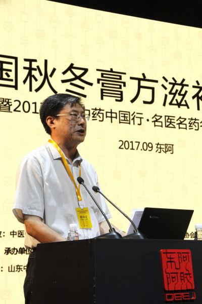 图为澳门银河国际娱乐官网省中医药管理局副局长贾青顺致辞。沙见龙 摄