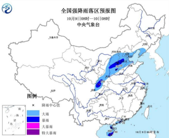 图1 全国强降雨落区预报图(10月9日08时-10日08时)