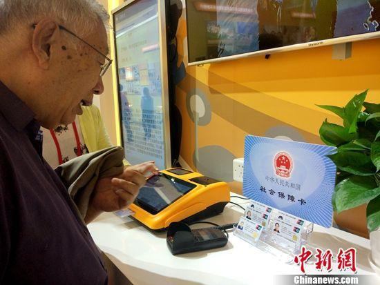 民众正在展厅参观社会保障的内容。中新网记者 李金磊 摄