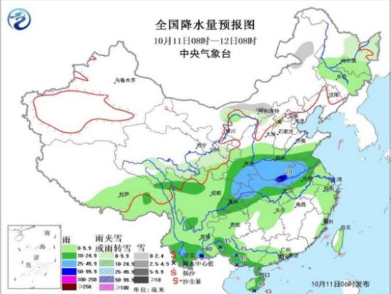全国降水量预报图(10月11日08时-12日08时)