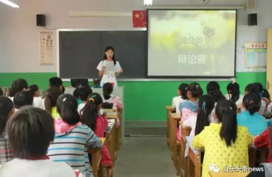 """曲阜师范大学工学院""""蒲公英""""支教团队在组织孩子开展辩论比赛。"""
