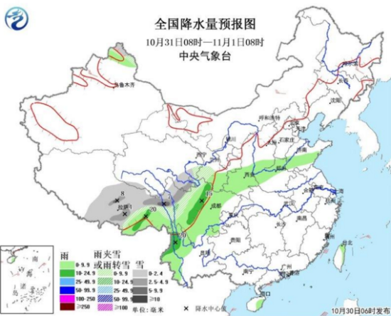 图2 全国降水量预报图(10月31日08时-11月1日08时)