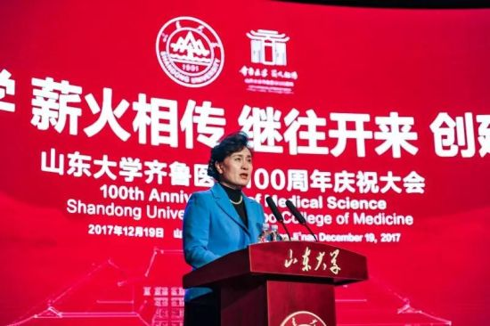 山东大学副校长、齐鲁医学院院长陈子江教授