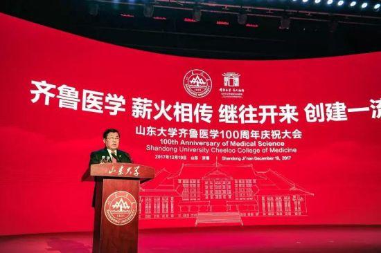 齐鲁医学院教师代表、中国工程院院士张运教授