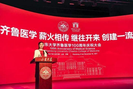 齐鲁医学院学生代表王晖