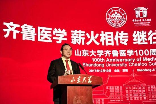 国内兄弟高校代表、北京协和医学院院长曹雪涛教授