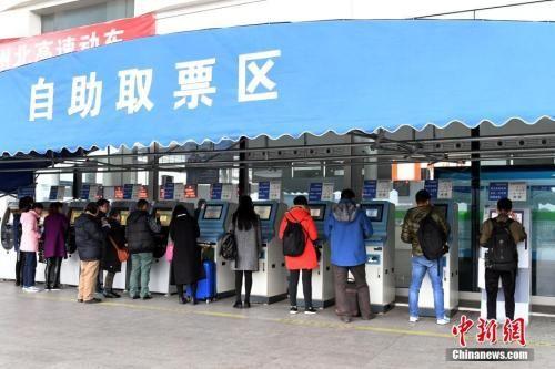 资料图:成都火车东站自助取票区。中新社记者 安源 摄