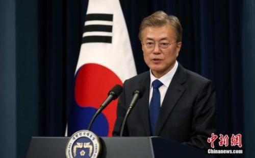 资料图:韩国总统文在寅。中新社记者 钟欣 摄