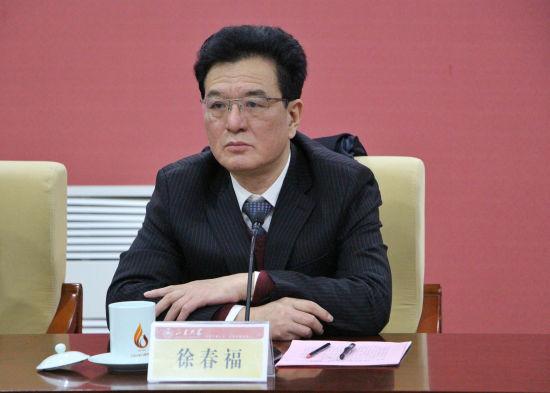 齐鲁交通发展集团有限公司董事长徐春福