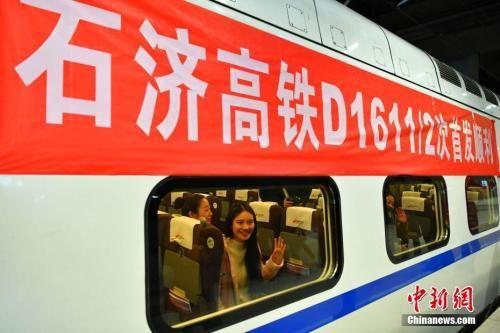 资料图:去年12月28日,随着石家庄―青岛北的D1611次列车从石家庄火车站驶出,石家庄至济南高速铁路全线开通运营。图为D1611次首发列车。 中新社记者 翟羽佳 摄