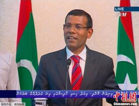 资料图片:马尔代夫前总统穆罕默德-纳希德。