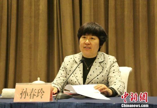 山东省中医药管理局局长孙春玲在2018年全省中医药工作会议上发言。 赵晓 摄