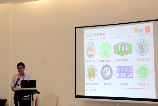 """东阿阿胶股份有限公司副总裁周祥山具体阐述""""东阿黑毛驴育种规划""""。"""