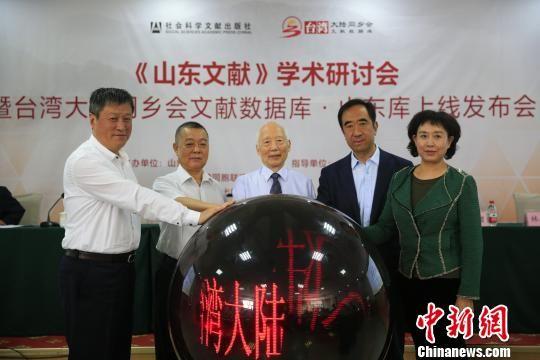 5月23日,台湾大陆同乡会文献数据库·澳门银河国际娱乐官网库正式上线。 李欣 摄