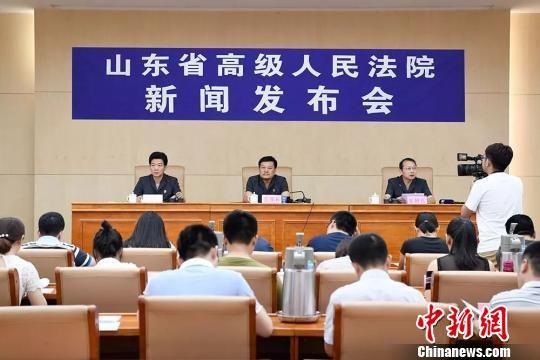 6月6日,山东省高级人民法院召开发布会,对该院发布的《关于依法服务保障新旧动能转换重大工程的意见》进行解读。
