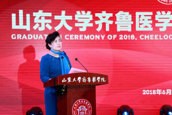 山东大学副校长、齐鲁医学院院长陈子江在毕业典礼上致辞。