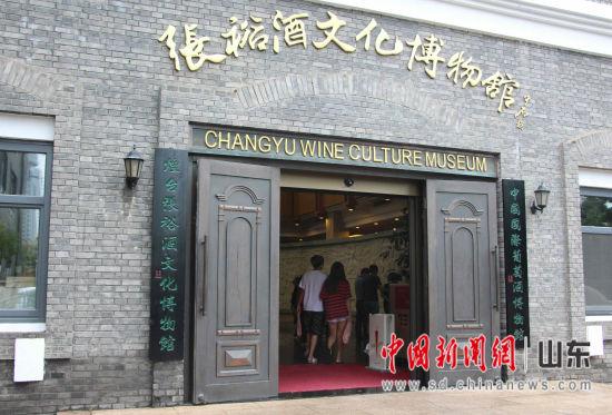 在张裕酒文化博物馆,以葡萄酒为主题的文化旅游已成为百年张裕公司发展新产业、新经济的重要组成部分。赵晓 摄